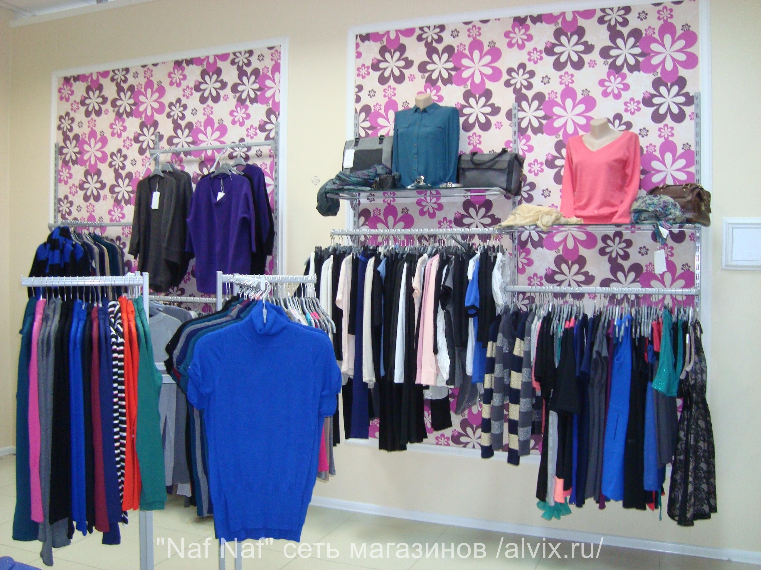 Одежда Наф Наф Интернет Магазин